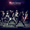 Product Image: Gayla James - I'm Gonna Make You Dance