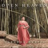 Product Image: Maranda Curtis - Open Heaven