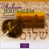 Product Image: Diante Do Trono - Shalom Jerusalem