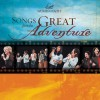 Product Image: Women Of Faith - Songs From The Great Adventure
