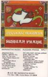 Product Image: Maranatha Music - Russian Praise