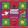 Product Image: Shout Praises! Kids - Shout Praises! Kids Christmas