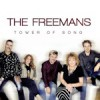 Product Image: The Freemans - Tower Of Song