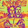 Product Image: Jordan Rivers - Rvce (Feat. Kamoh)