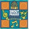 Shout Praises! Kids - Shout Praises! Kids Hymns: The Solid Rock