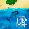 Product Image: Nathanael - Take Meh