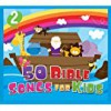 Product Image: St John's Children's Choir - 50 Bible Songs For Kids 2