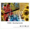 Product Image: Poems - Blooming Sounds