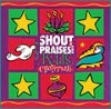 Product Image: Shout Praises! Kids - Shout Praises! Kids Christmas Resource Kit