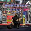 Product Image: Shepherd - Maverick Soul