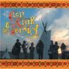 Product Image: Glen Clark & The Family - The Rain