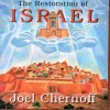 Product Image: Joel Chernoff - The Restoration Of Israel