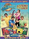 Product Image: God Rocks! Bible Toons - Be Strong & Grow In The Lord