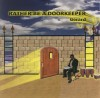 Product Image: Gerard - Rather Be A Doorkeeper