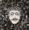 Product Image: Dorsett - Many Faces