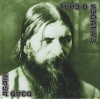 Product Image: Type O Negative - Dead Again