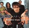 Product Image: Kato - Welcome To My World