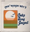Product Image: The Oak Ridge Boys - Oaks Sing Gospel