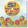 Product Image: Integrity Kids - 51 Must Have Kids Worship Songs