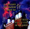 Product Image: Leonard Manevich - O, How Much Heavenly Music Is Heard