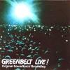 Various - Greenbelt Live!
