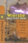 Warren Wiersbe - Philippians