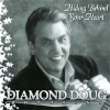 Product Image: Diamond Doug Brookins - Hiding Behind Your Heart