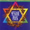 Product Image: Hosanna! Music - Messianic Praise: Celebrating Jerusalem 3000