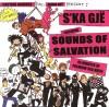 Product Image: Sounds Of Salvation - S'ka Gje