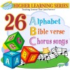 Product Image: ThingamaKid - 26 Alphabet Bible Verse Chorus Songs