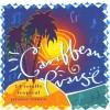Product Image: Caribbean Praise - Caribbean Praise: 14 Totally Tropical Praise Tunes