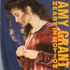 Product Image: Amy Grant - Heart In Motion