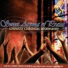 Product Image: Christ Church Choir, Jimmy Fedorkevich - Sweet Aroma Of Praise: Christ Church Worship