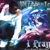 Product Image: Victizzle ftg Tunday & Simply Andy - I Pray