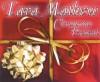 Product Image: Tara Mathew - Christmas Present