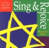 Product Image: Maranatha! Music - Sing & Rejoice: Messianic Praise