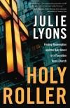 Lyons Julie - Holy Roller