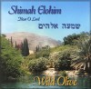Product Image: Wild Olive - Shimah Elohim (Hear O Lord)