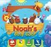 Juliet David - Noah's Busy Boat