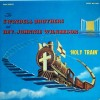 Product Image: The Swindell Brothers & Rev Johnnie Wilkerson - Holy Train