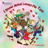 Product Image: Ishmael - I Know Jesus Loves Me Too