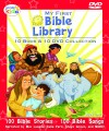Product Image: Wonder Kids - My First Bible Library
